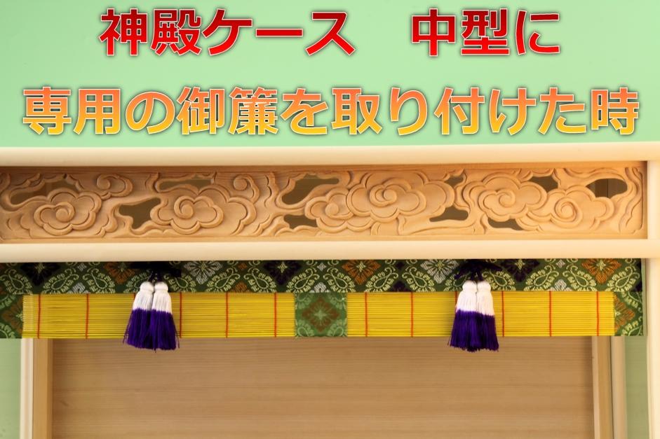 f:id:omakase_factory:20170711071926j:plain