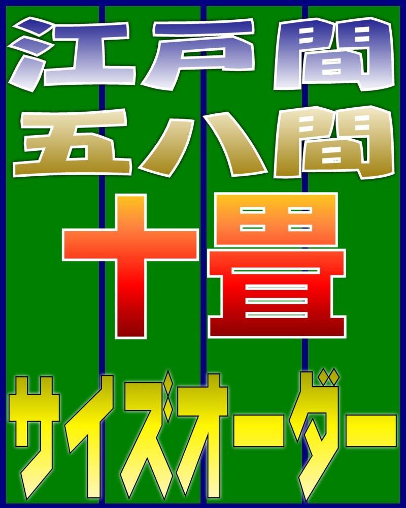 f:id:omakase_factory:20170713055817j:plain