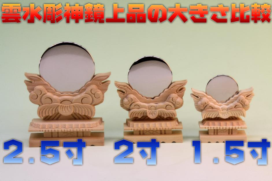 f:id:omakase_factory:20170720060300j:plain