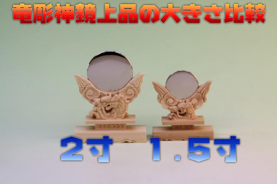 f:id:omakase_factory:20170729070530j:plain