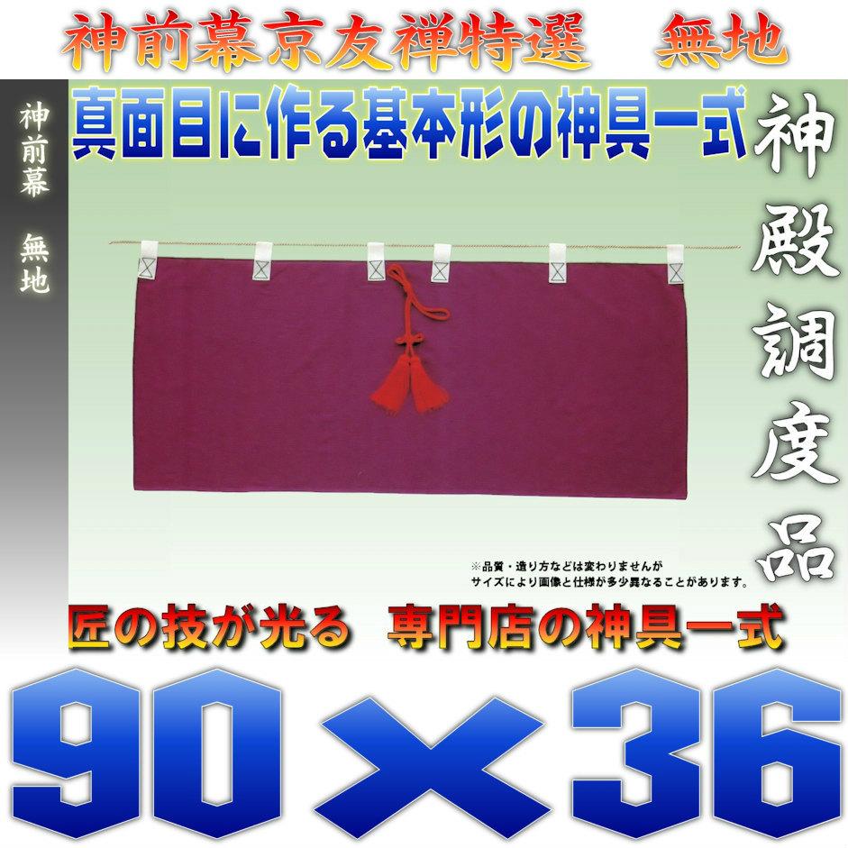 f:id:omakase_factory:20170817071210j:plain