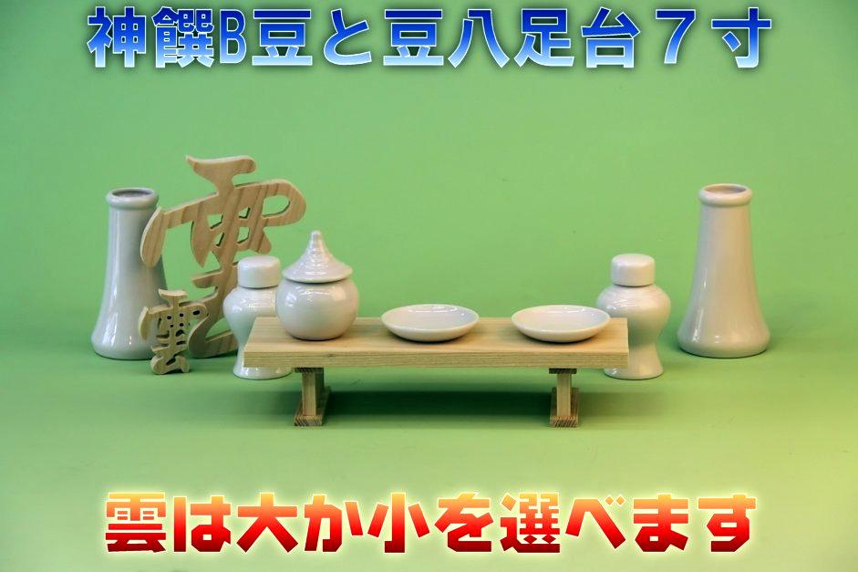 f:id:omakase_factory:20170819070915j:plain