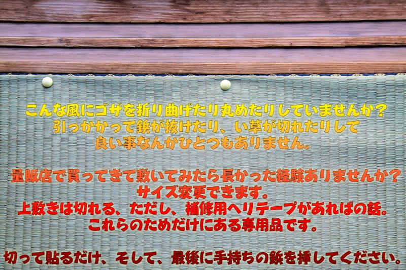 f:id:omakase_factory:20170901084145j:plain