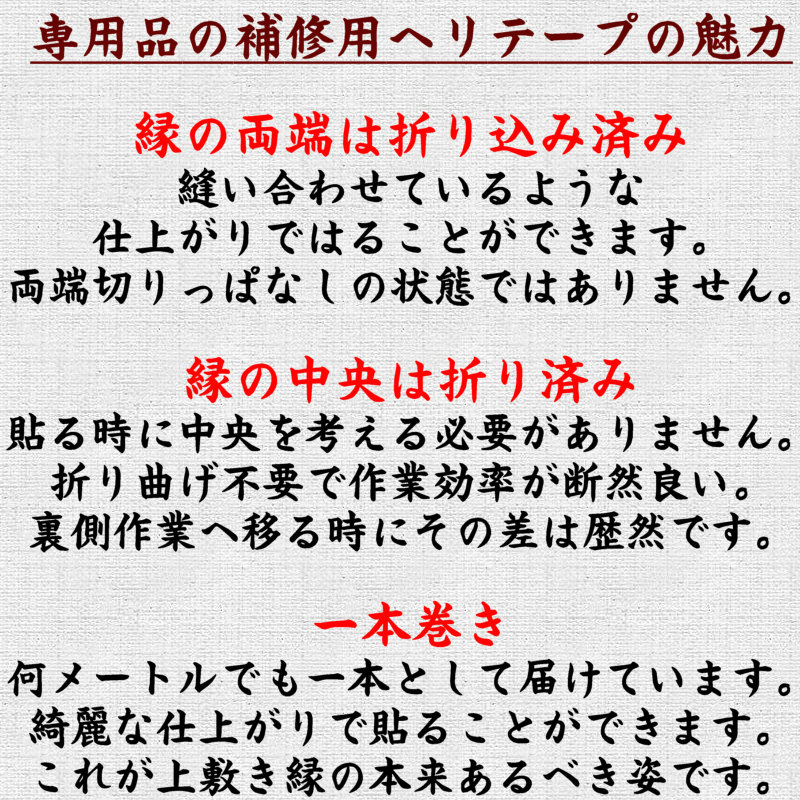 f:id:omakase_factory:20170901084155j:plain