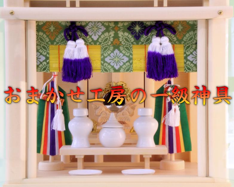f:id:omakase_factory:20170911071711j:plain