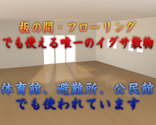 f:id:omakase_factory:20170915070720j:plain