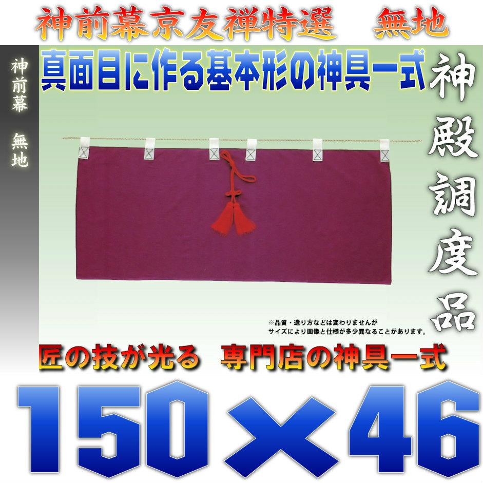 f:id:omakase_factory:20171013061213j:plain