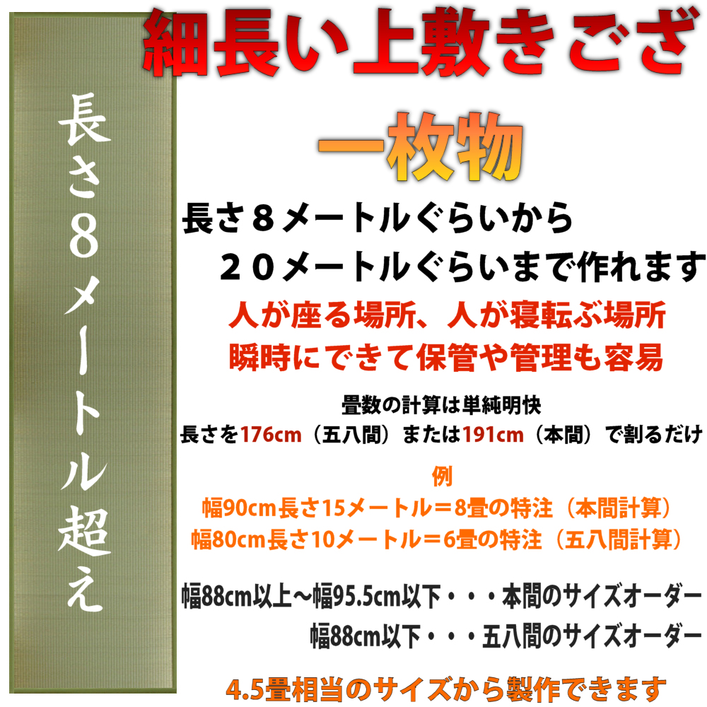 f:id:omakase_factory:20171014063029j:plain
