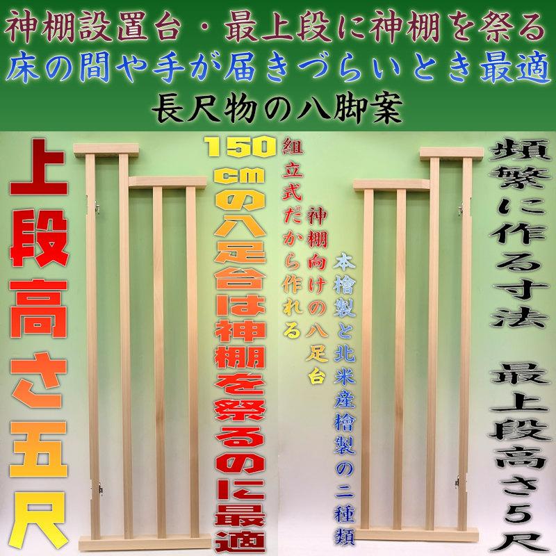 f:id:omakase_factory:20171017073029j:plain
