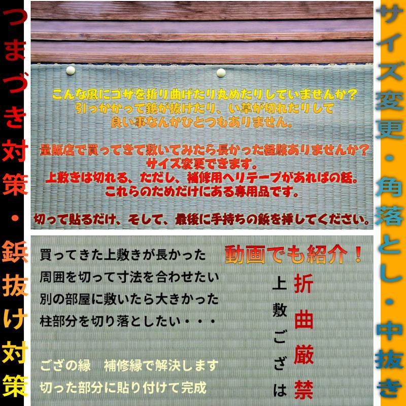 f:id:omakase_factory:20171021063402j:plain