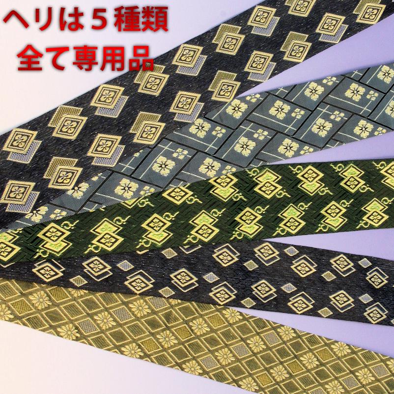 f:id:omakase_factory:20171021063716j:plain