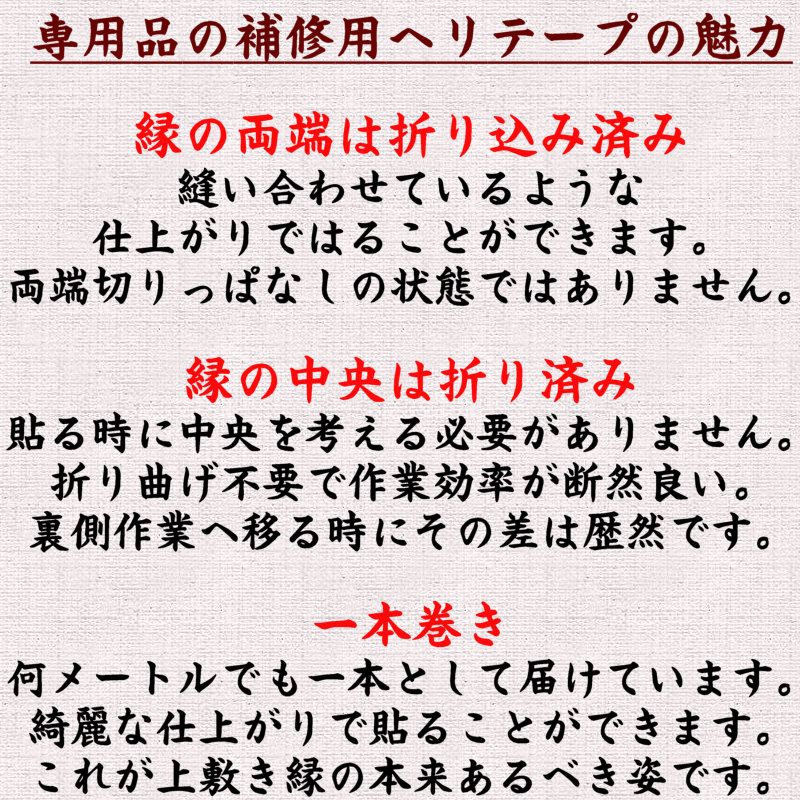 f:id:omakase_factory:20171021072319j:plain