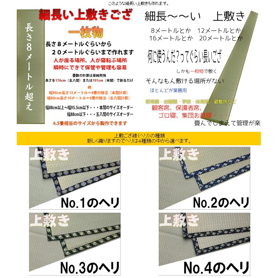 f:id:omakase_factory:20171107065614j:plain
