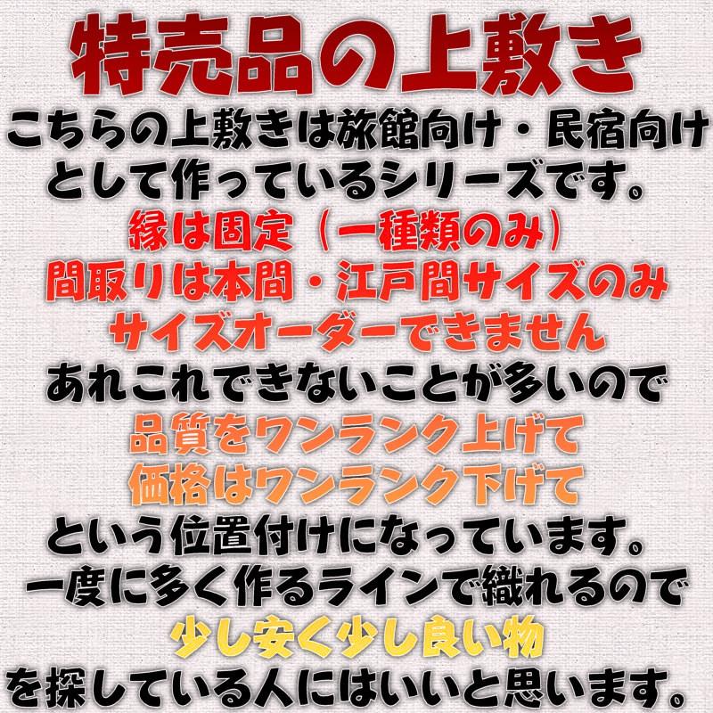 f:id:omakase_factory:20171128064918j:plain