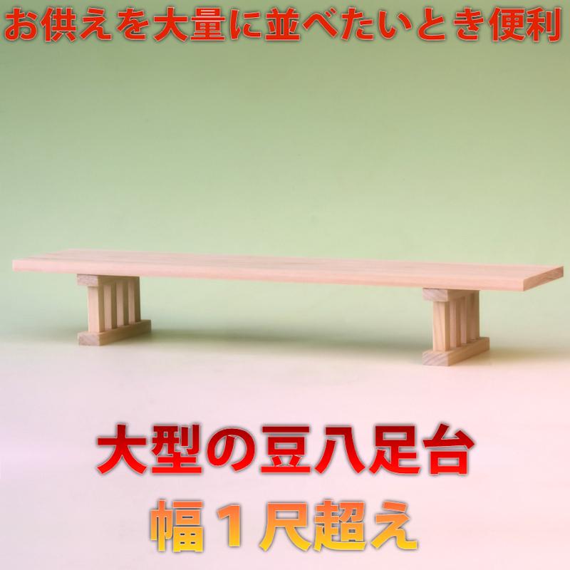f:id:omakase_factory:20171206072449j:plain