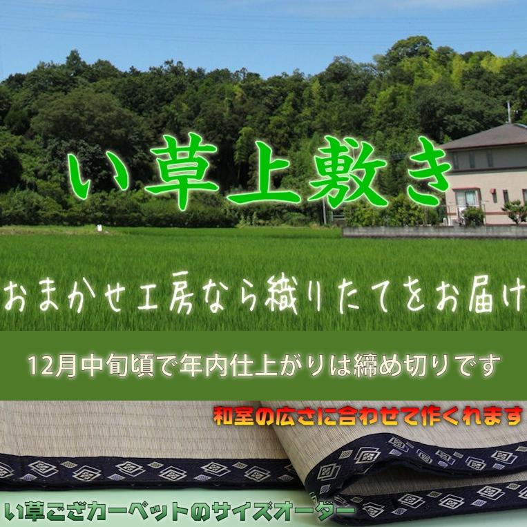 f:id:omakase_factory:20171208064911j:plain