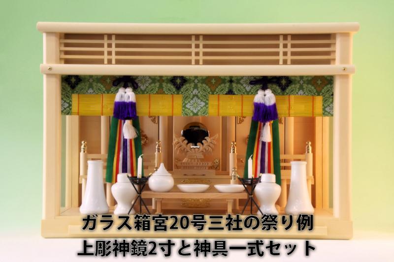 f:id:omakase_factory:20171211062011j:plain