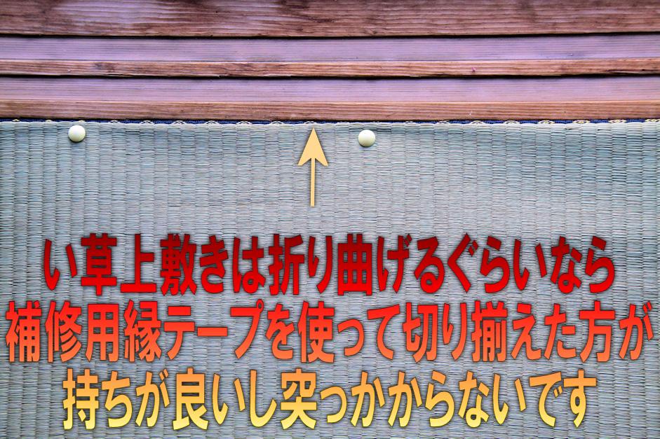 f:id:omakase_factory:20171213071624j:plain