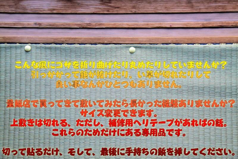 f:id:omakase_factory:20180107085419j:plain