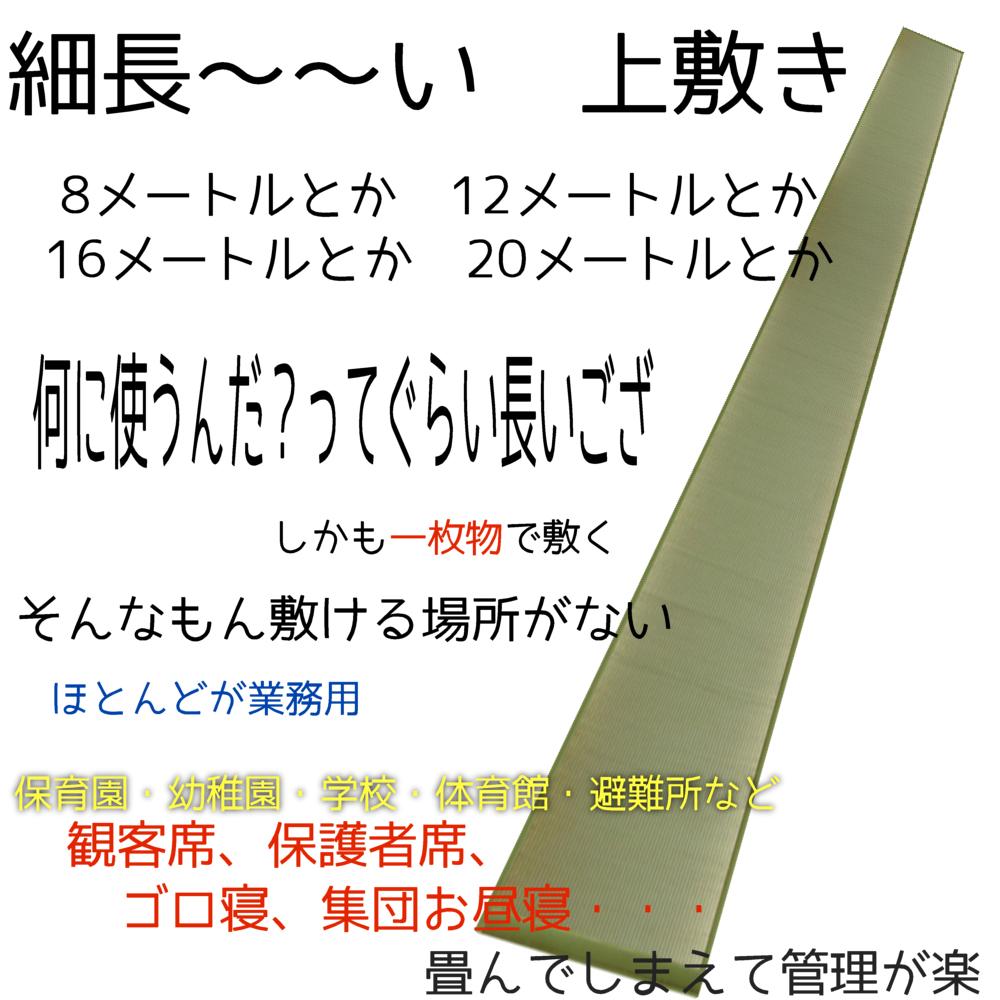 f:id:omakase_factory:20180117083040j:plain