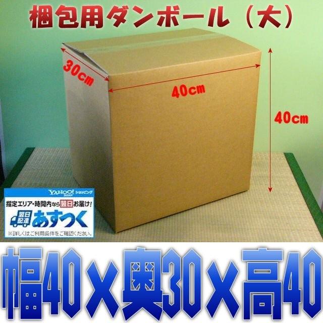 f:id:omakase_factory:20180225064628j:plain