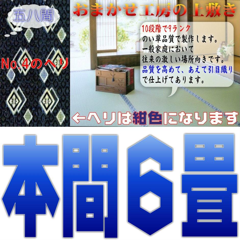 f:id:omakase_factory:20180227064747j:plain