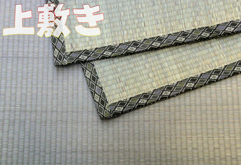 f:id:omakase_factory:20180307063530j:plain