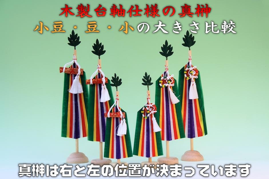 f:id:omakase_factory:20180308072916j:plain