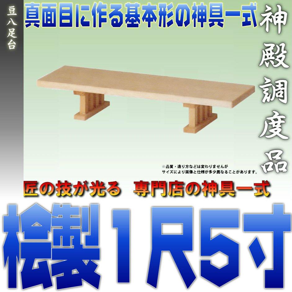 f:id:omakase_factory:20180311080931j:plain