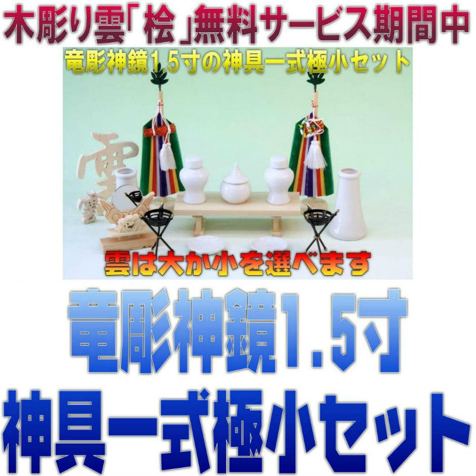f:id:omakase_factory:20180314070433j:plain
