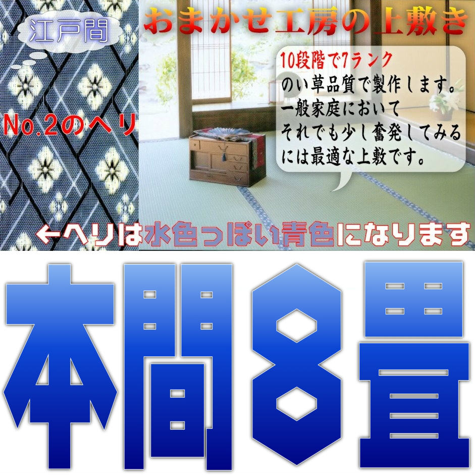 f:id:omakase_factory:20180405054844j:plain