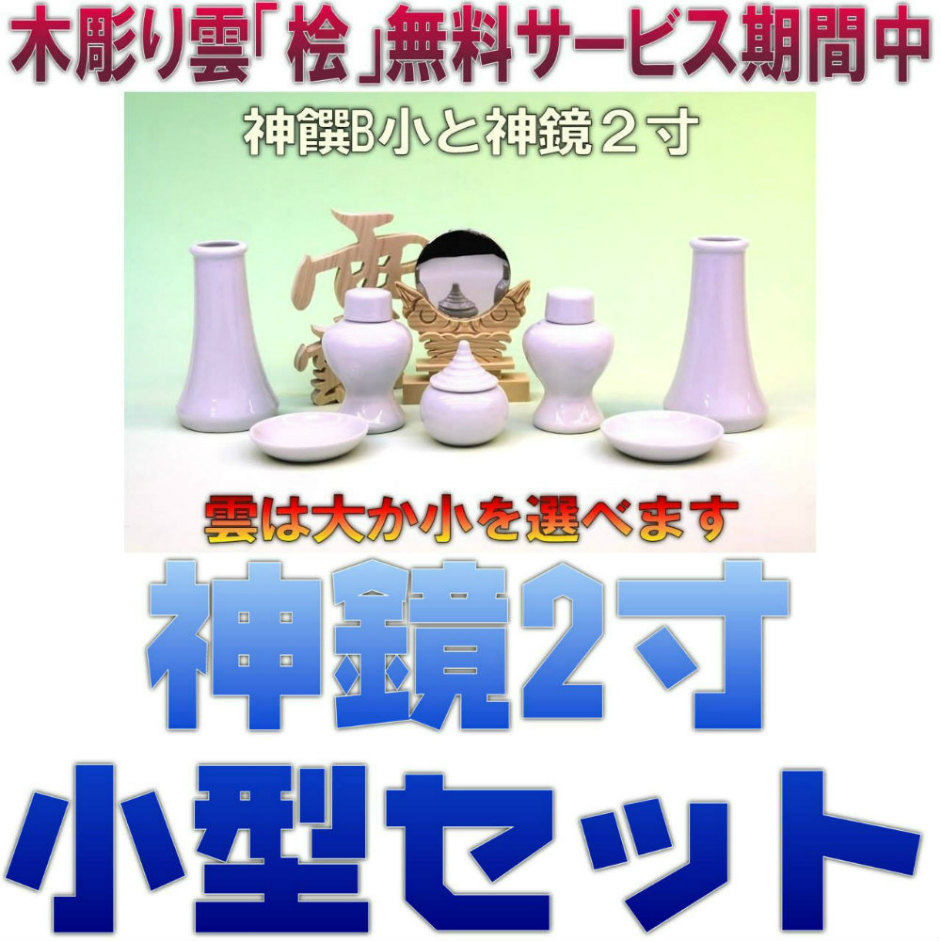f:id:omakase_factory:20180407055957j:plain