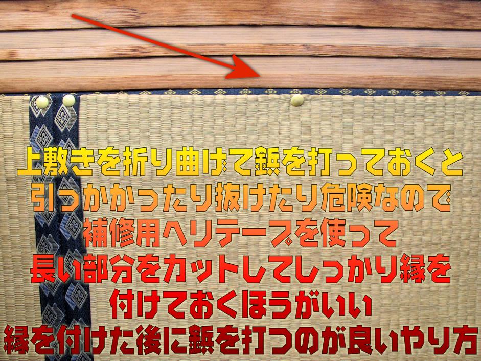 f:id:omakase_factory:20180408062349j:plain