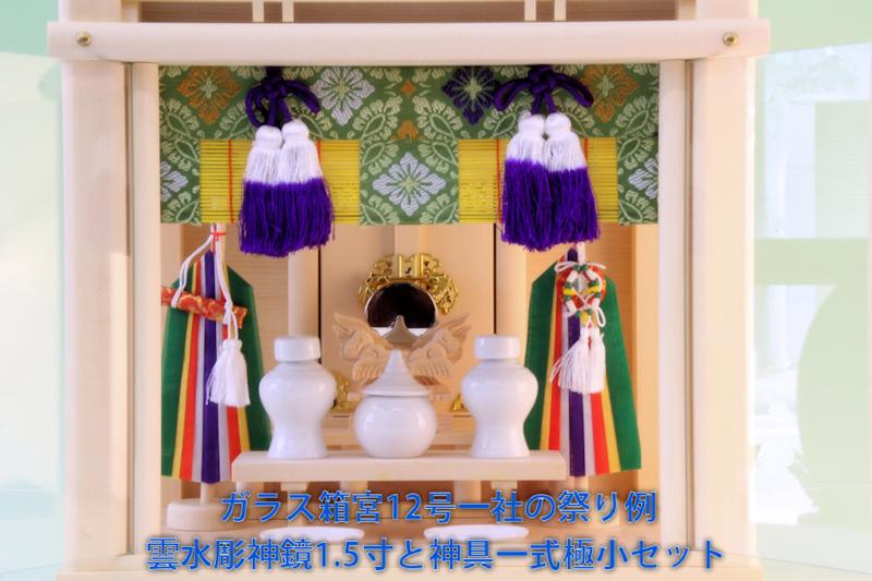 f:id:omakase_factory:20180410074201j:plain