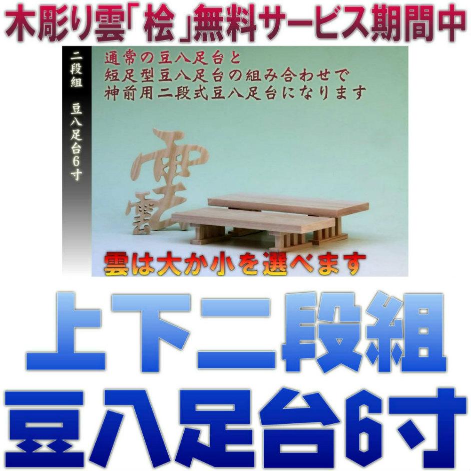 f:id:omakase_factory:20180412070038j:plain