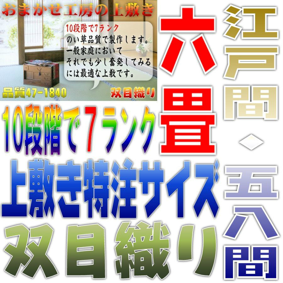 f:id:omakase_factory:20180415073513j:plain