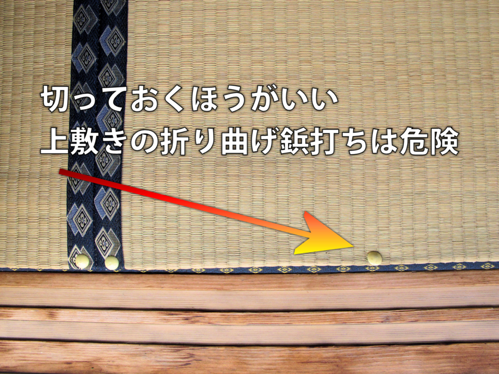 f:id:omakase_factory:20180416062524j:plain
