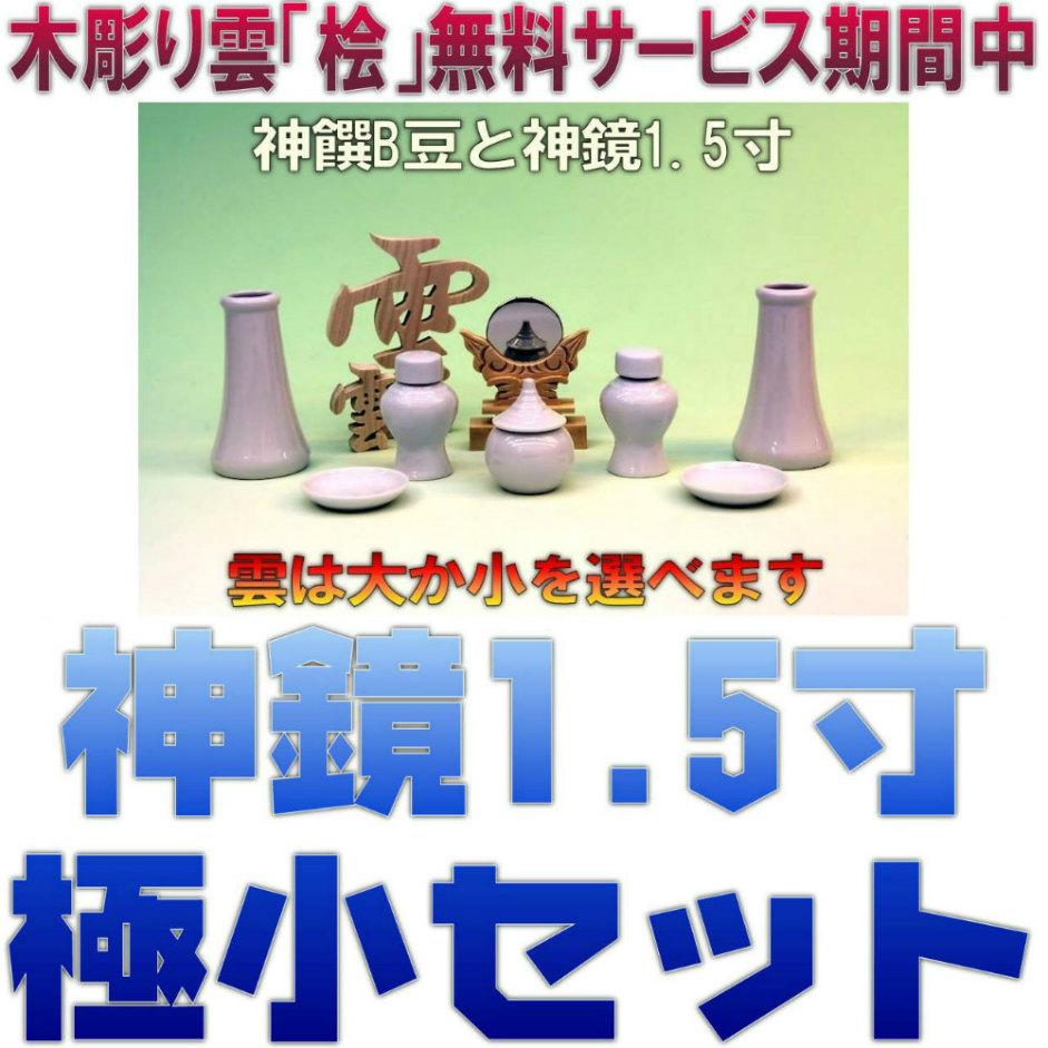 f:id:omakase_factory:20180417070100j:plain