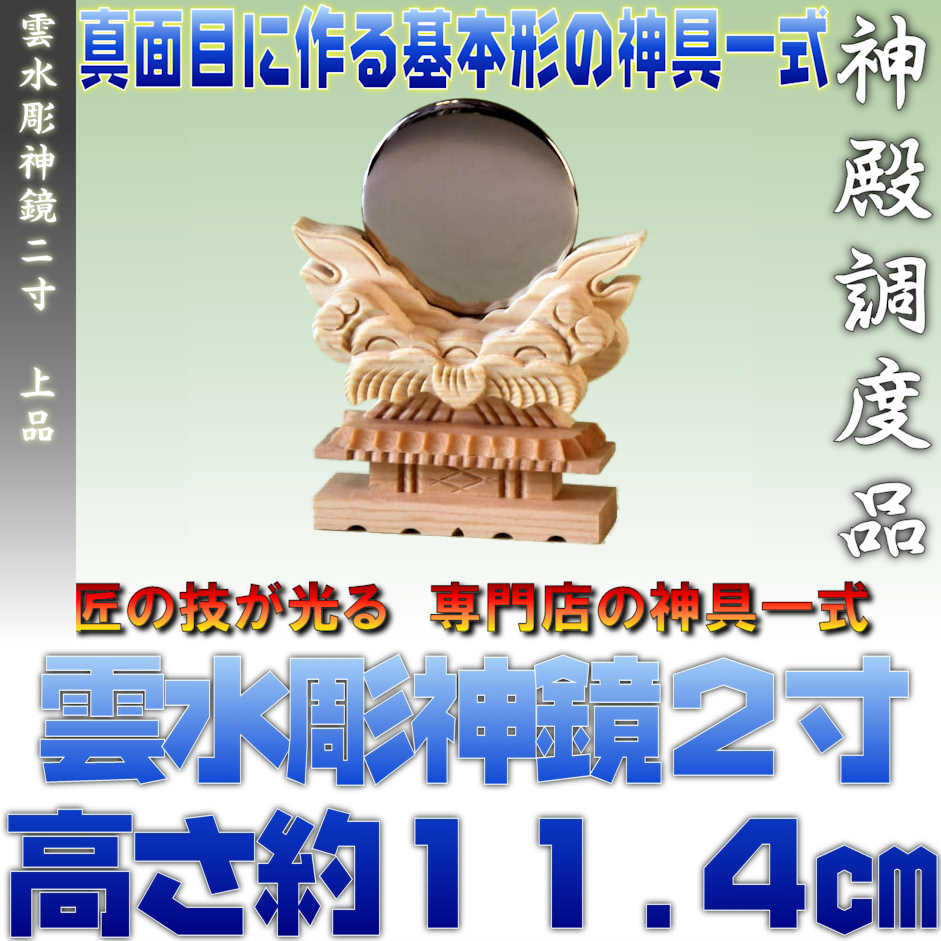f:id:omakase_factory:20180425060204j:plain
