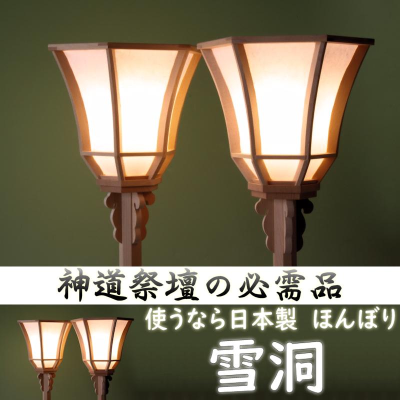 f:id:omakase_factory:20180513060738j:plain