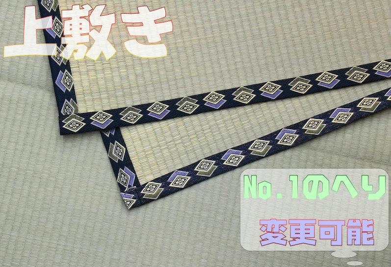 f:id:omakase_factory:20180515050322j:plain