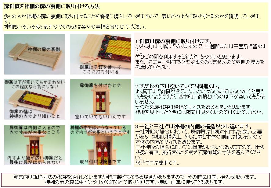 f:id:omakase_factory:20180519060752j:plain