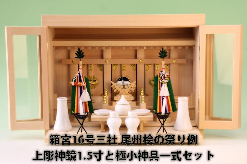 f:id:omakase_factory:20180524052948j:plain