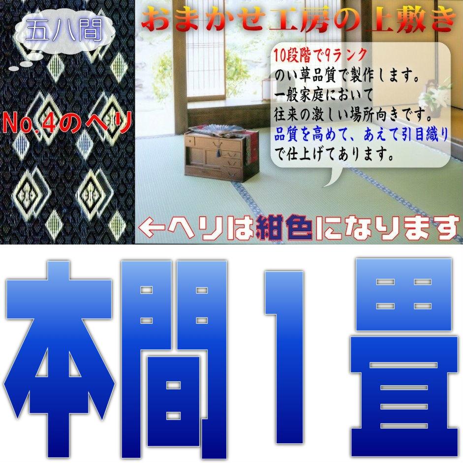 f:id:omakase_factory:20180528060344j:plain