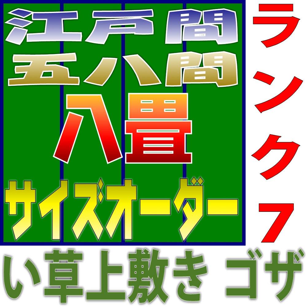 f:id:omakase_factory:20180601061912j:plain