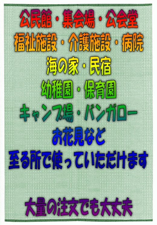 f:id:omakase_factory:20180603075832j:plain