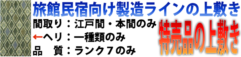 f:id:omakase_factory:20180608064248j:plain