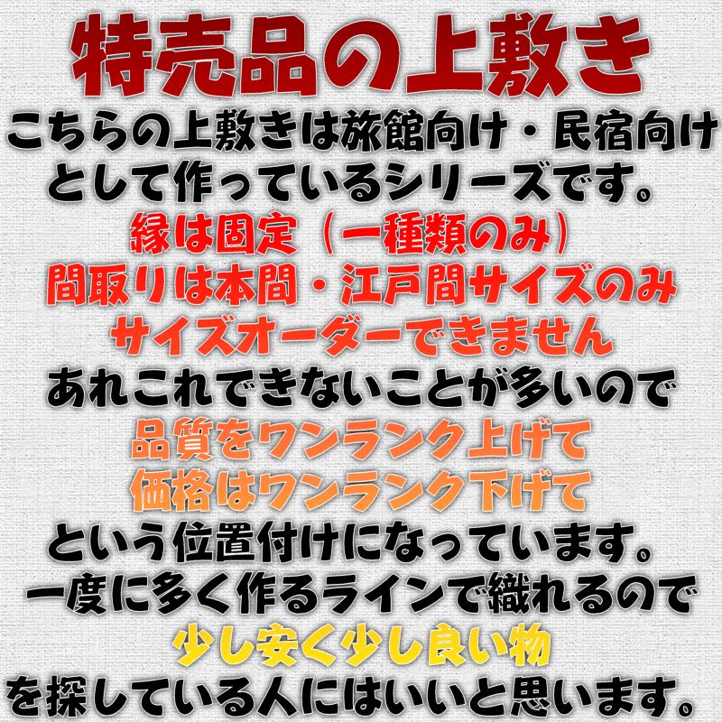 f:id:omakase_factory:20180608064258j:plain