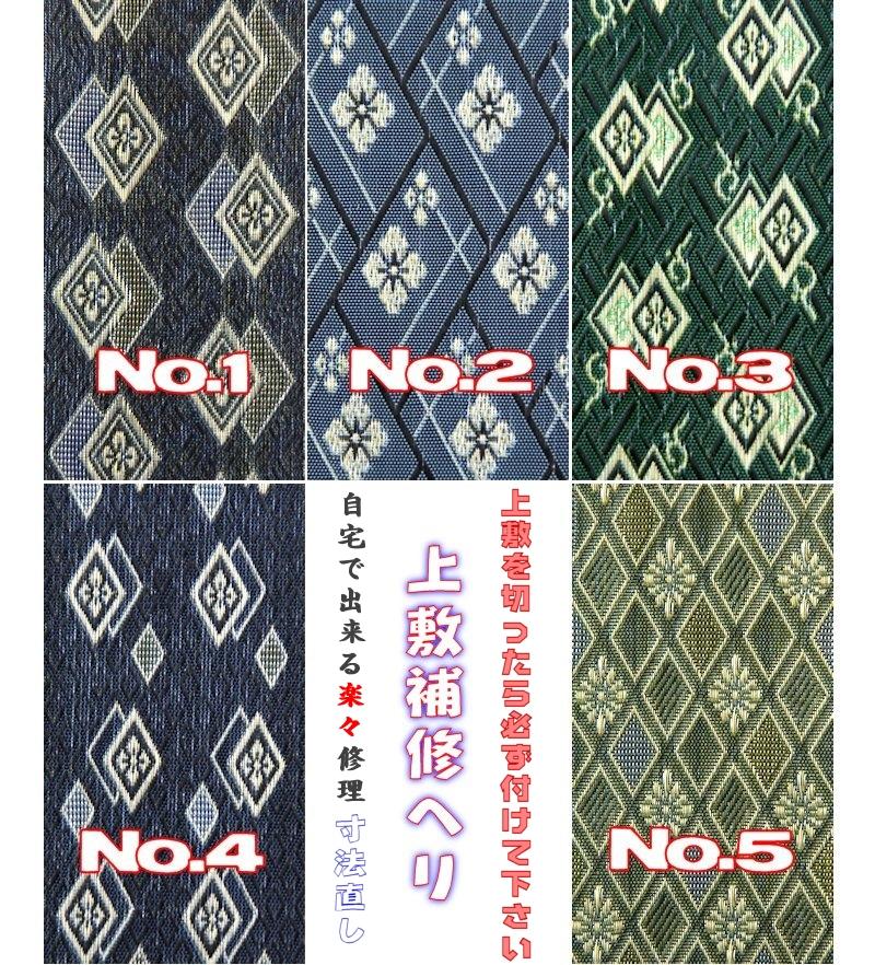 f:id:omakase_factory:20180609060538j:plain