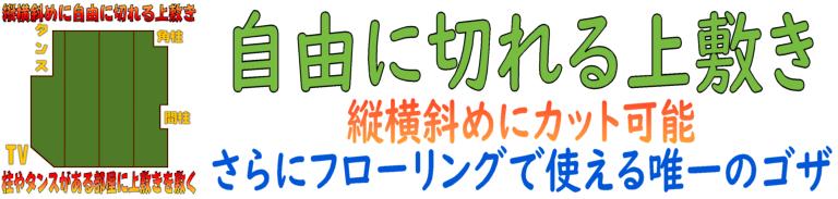f:id:omakase_factory:20180614065125j:plain